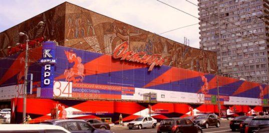 Октябрь - проспект калинина, 42, метро арбатская