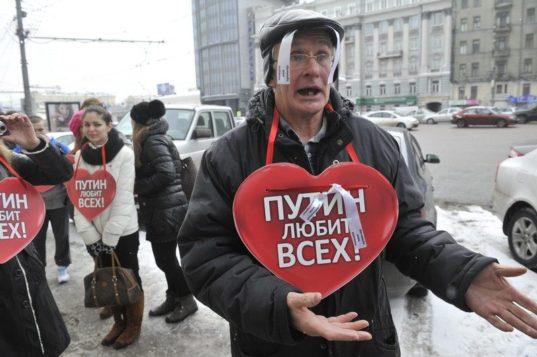 Картинки по запросу путин народ картинки