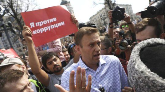 Партия Навального получила название «Россия будущего»!
