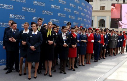 Форум гражданской авиации