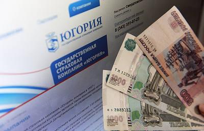 АО «НАСКО» опровергает возможность своего участия в аукционе по приобретению «Югории»