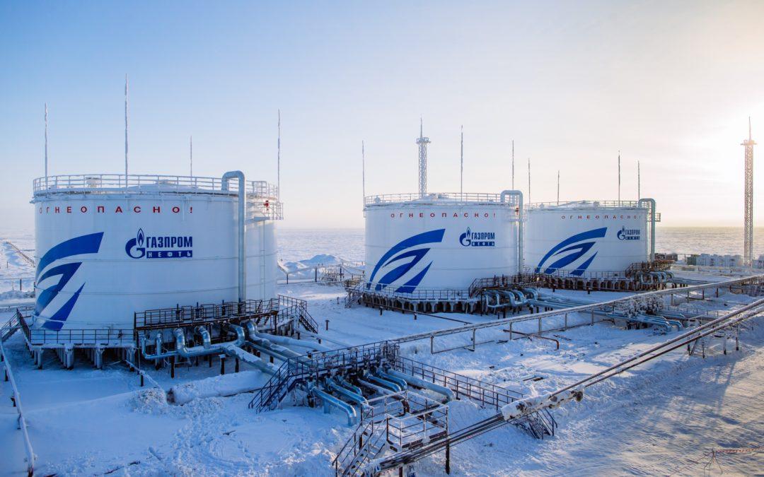 Расширение деятельности «Газпрома» наЯмале— признание бизнесом нового руководителя округа,— специалисты