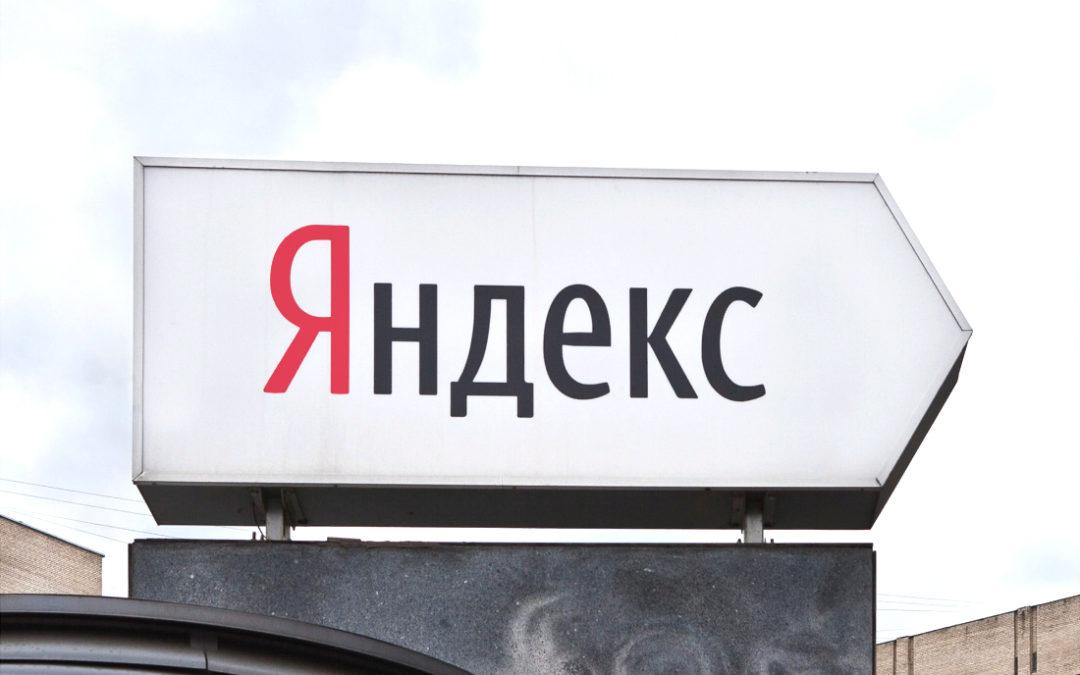 ИКС заменит тИЦ: Яндекс переходит нановый показатель качества