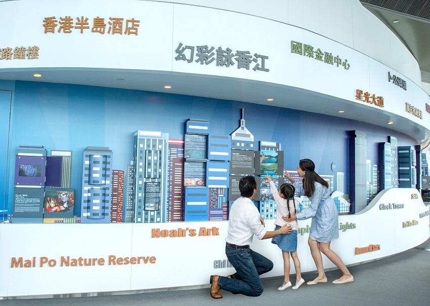 Гонконгская смотровая площадка