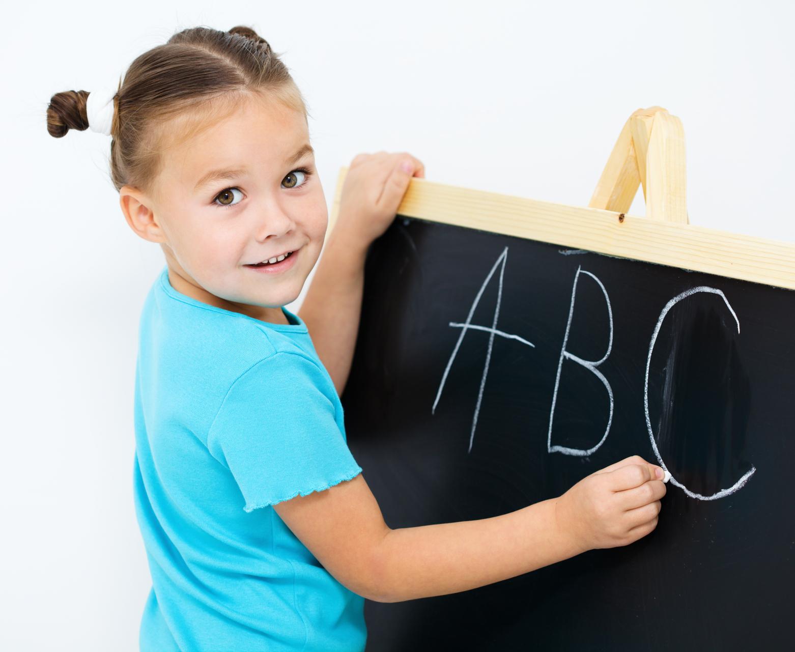 Учат иностранные языки с детства