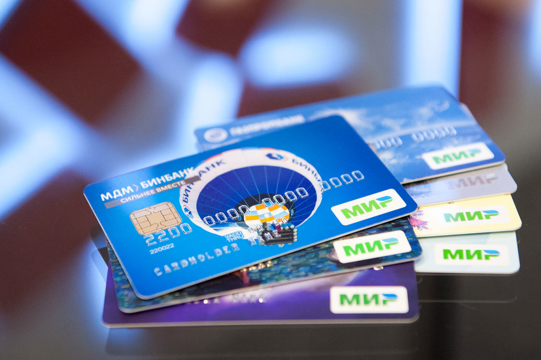 Альтернатива Visa и MasterCard