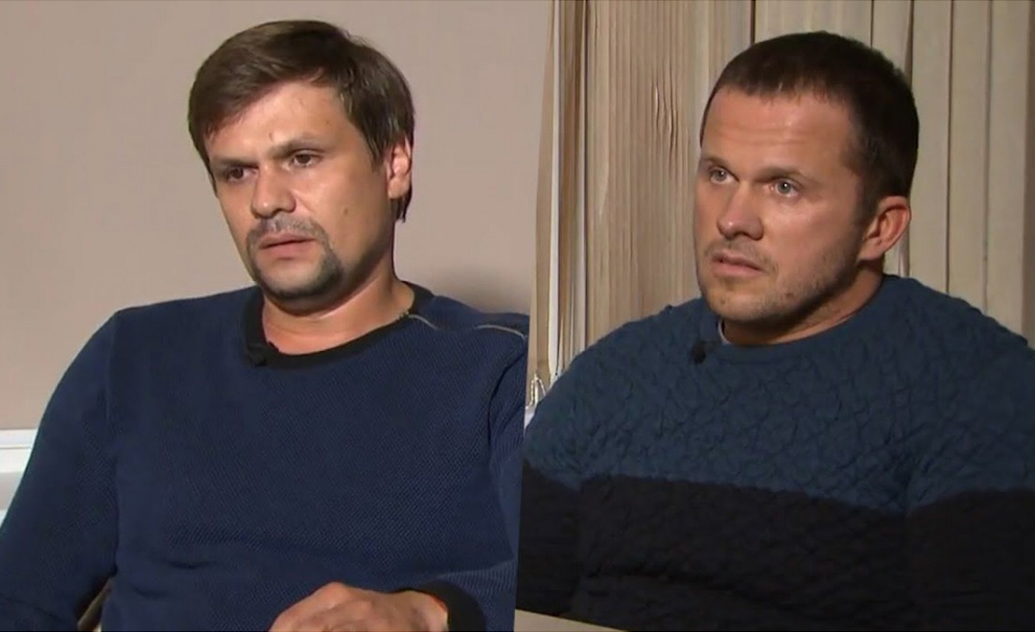 Александр Петров и Руслан Боширов, предполагаемый Анатолий Чепига