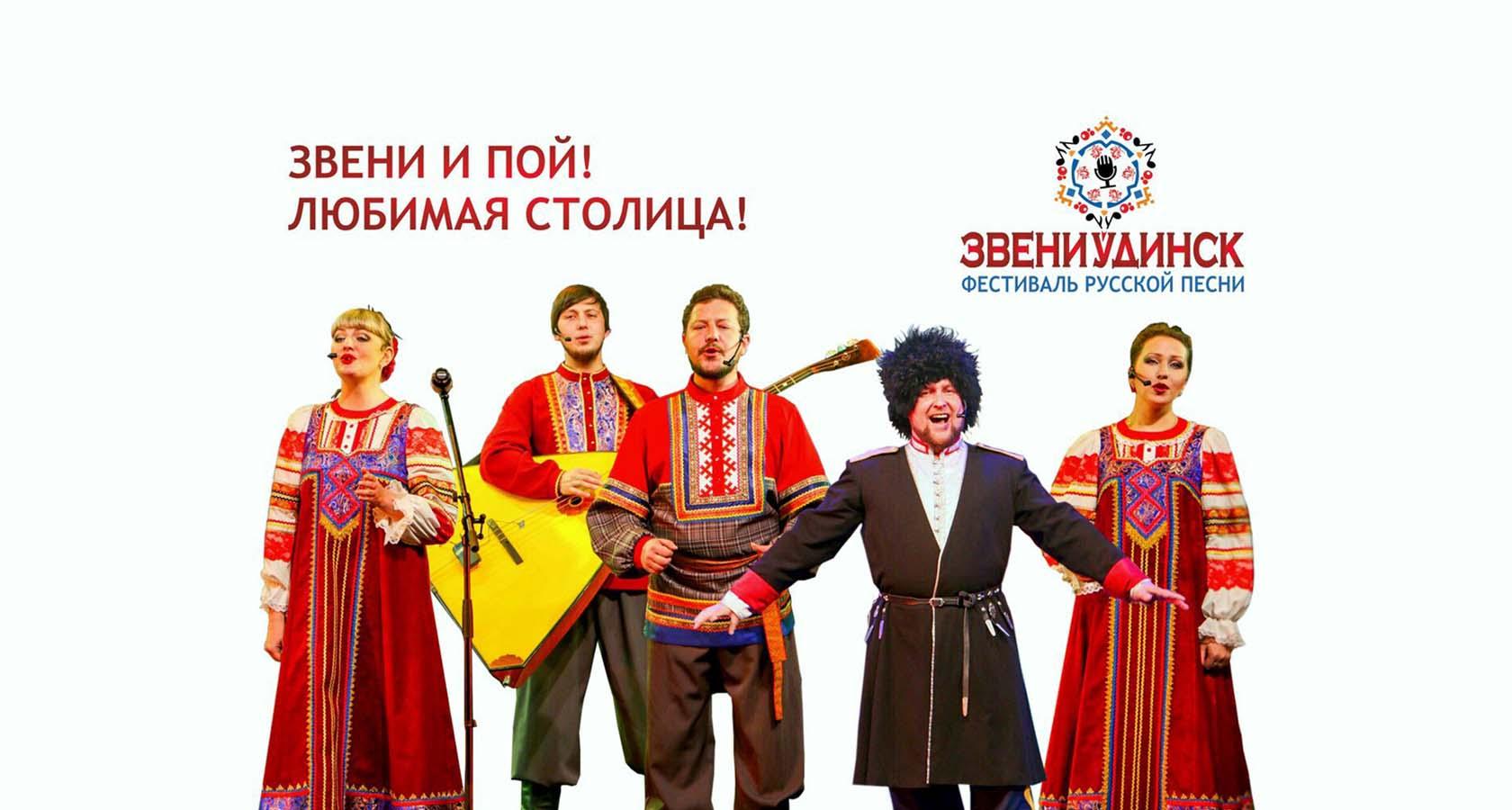 фестиваль в Улан_Удэ