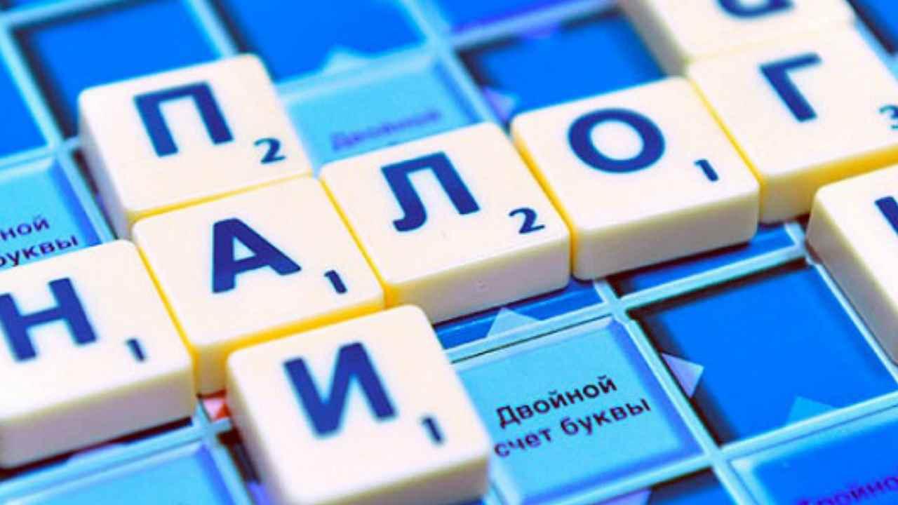Единый налоговый кодекс скоро будет введён в СНГ