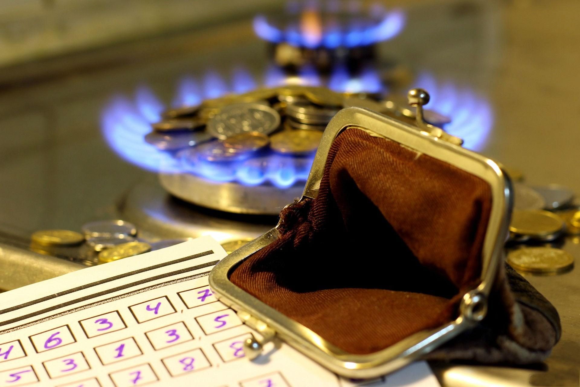 Цена на газ в Украине повысилась почти на четверть