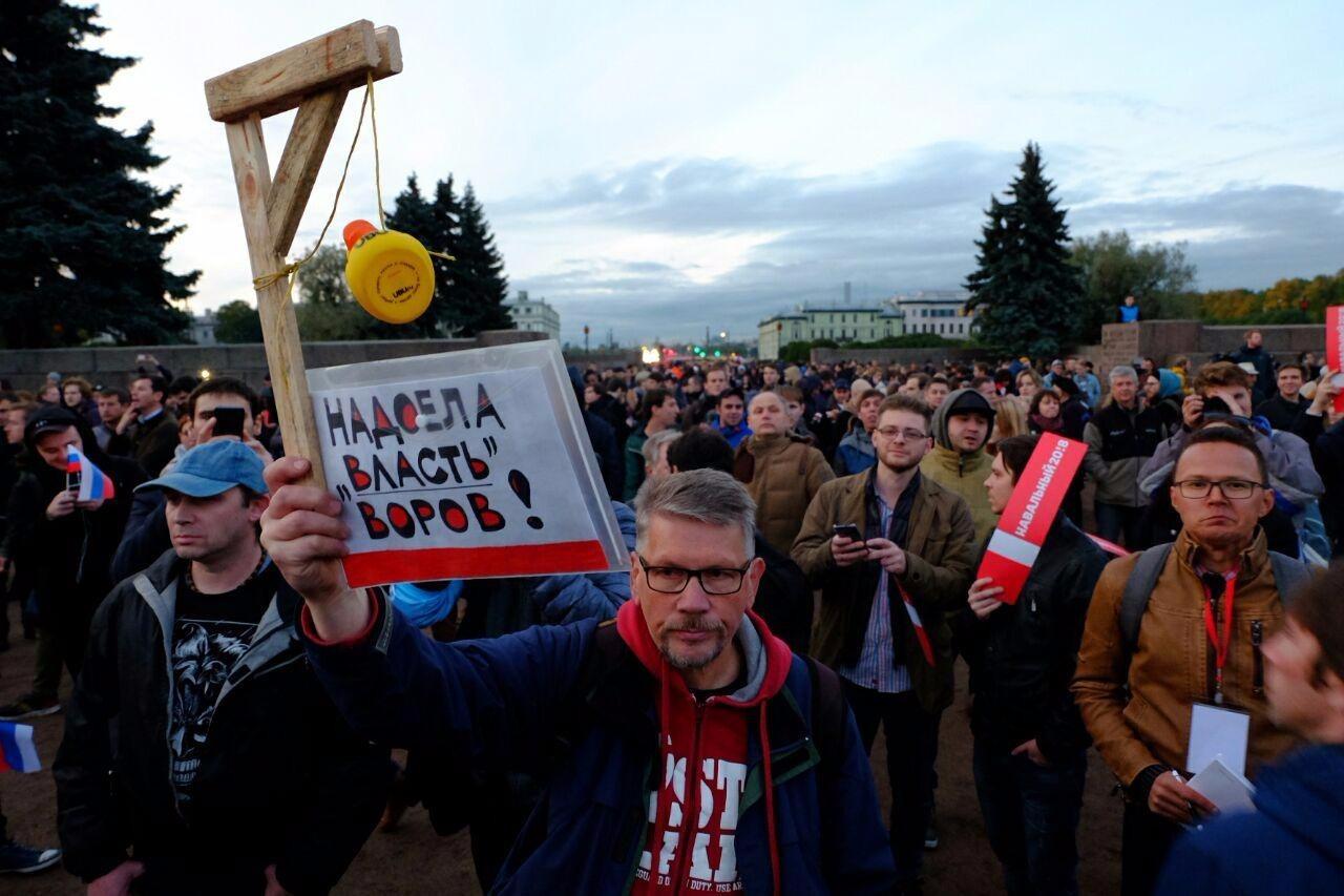 В 2018 году в России было проведено более 2500 митингов по разным причинам