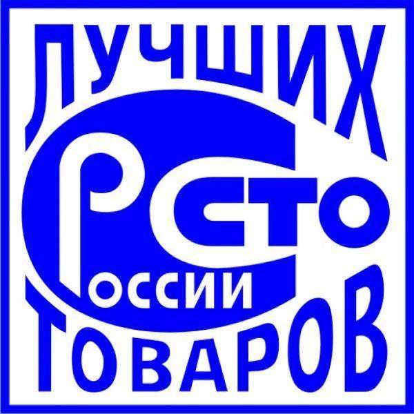 лучшие российские товары