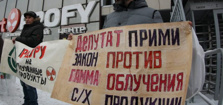 Митинг против Путина объединил оппозиционеров Казани