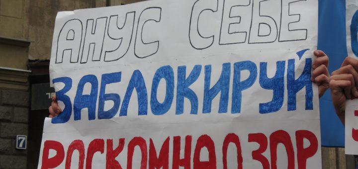 Роскомнадзор потратит 20 млрд рублей на блокировку Telegram