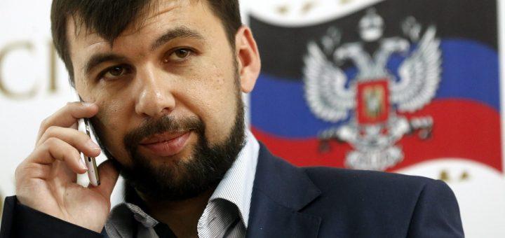 Денис Пушилин объявил 4 ноября праздником для ДНР