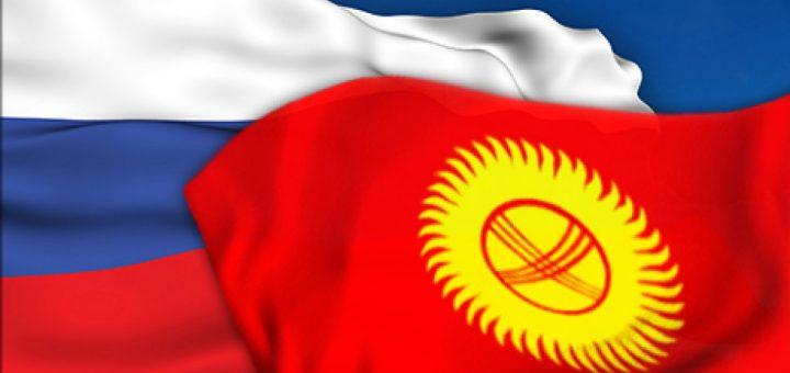Русская молодёжь Кыргызстана создаст языковой центр