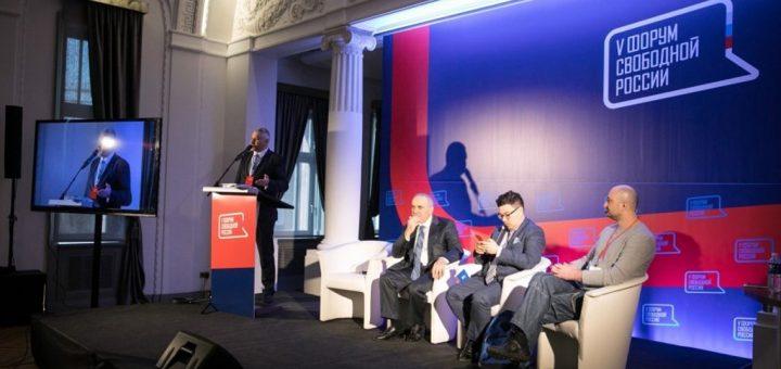 Шестой Форум свободной России состоится в Вильнюсе