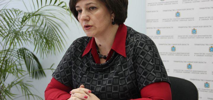 Министр соцразвития Самары