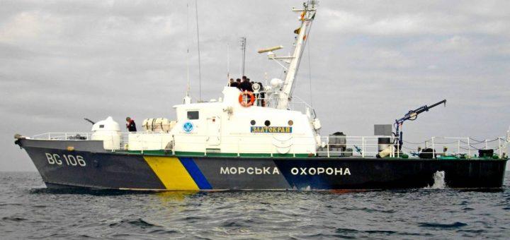 Украина создаст военную базу в Азовском море