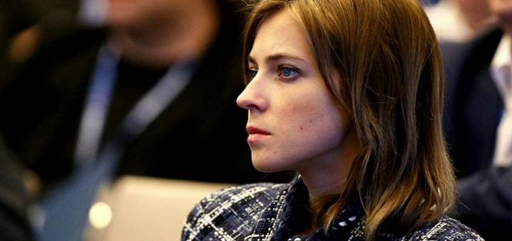 Наталья Поклонская назвала Беларусь и Украину «окраинами России»