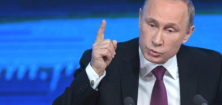 На пресс-конференцию Путина не пустили разоблачителя Петрова и Боширова
