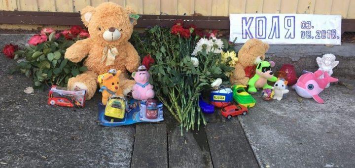 Игрушки у места гибели ребёнка
