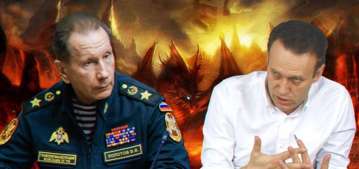 Золотов подал в суд на Навального и требует миллион рублей