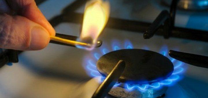 Госдума предлагает отказаться от газа в жилых домах