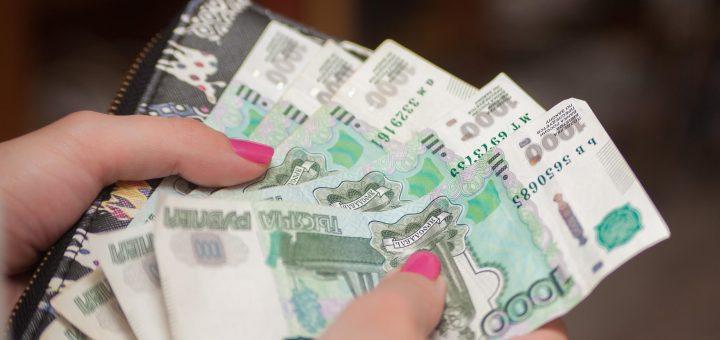 Навальный создаст профсоюз для борьбы за зарплаты бюджетников