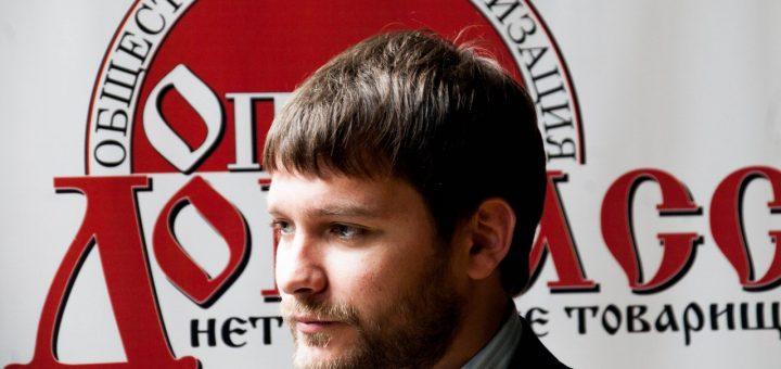 В ДНР арестован спонсор ополчения Дмитрий Автономов