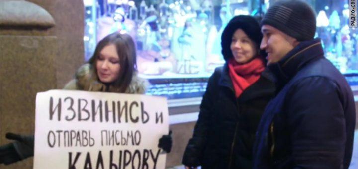 В Чечне предложили создать рубрику для извинений по ТВ