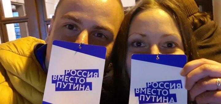 Арестован координатор псковского штаба «Открытой России»