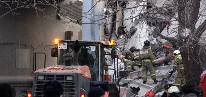 Путин лично оценит масштабы трагедии в Магнитогорске