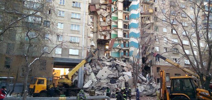 Обрушившийся дом в Магнитогорске