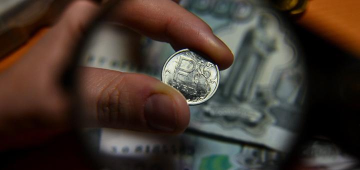 Оппозиция Санкт-Петербурга требует списания долгов по ЖКХ