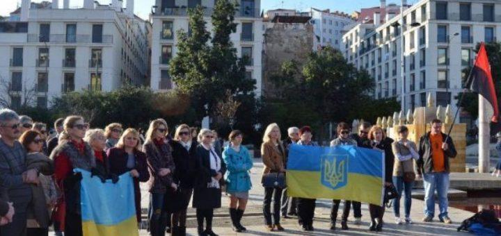 Украинская диаспора Португалии протестует против российской пропаганды