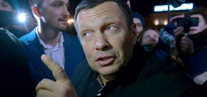 Владимир Соловьёв прокомментировал новое расследование Навального