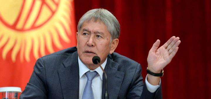 Экс-президент Кыргызстана оплатит оппозиции моральный ущерб