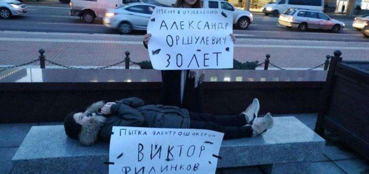 Возбуждено первое дело за вовлечение несовершеннолетних в несанкционированный митинг