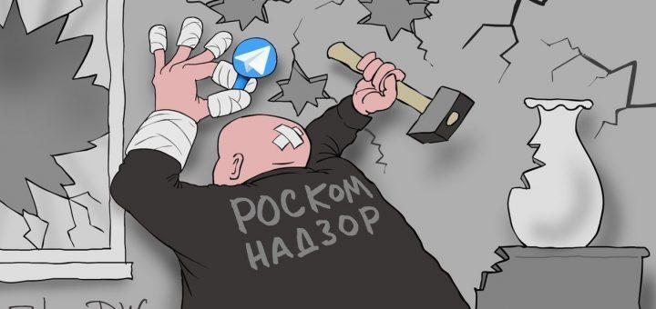 Роскомнадзор заблокировал страницы-заглушки запрещённых сайтов