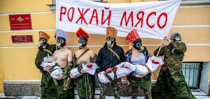 Перед зданием военкомата Санкт-Петербурга прошла акция против службы в армии