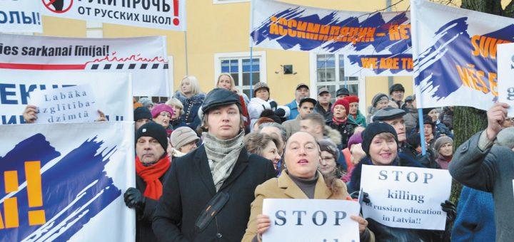 В Елгаве прошёл митинг против закрытия русской школы