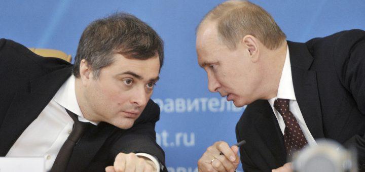 Сурков, глубинный народ, государство Путина