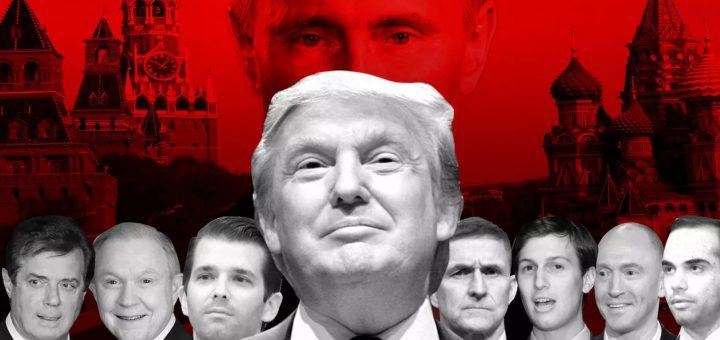 Слухи о сотрудничестве штаба Трампа с Россией не подтвердились