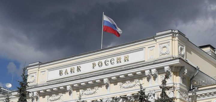 Центробанк сомневается в росте экономики России