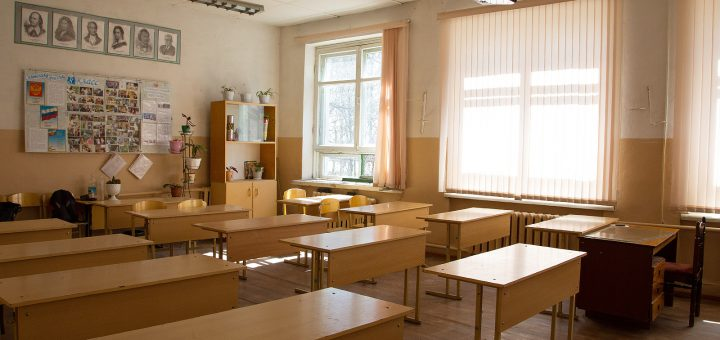 Школа Школьный класс