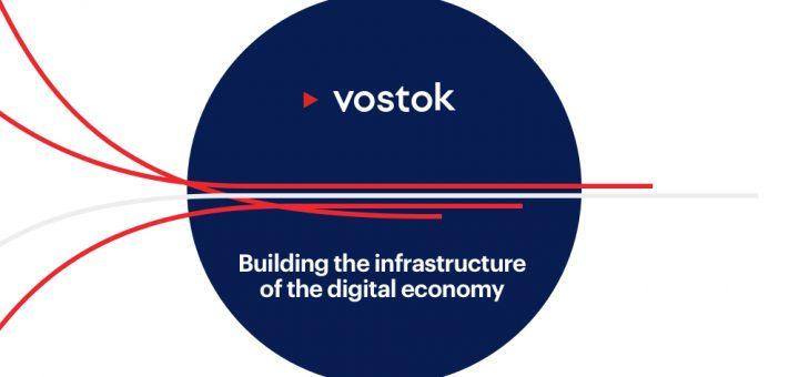успешный старт сотрудничества проекта Vostok