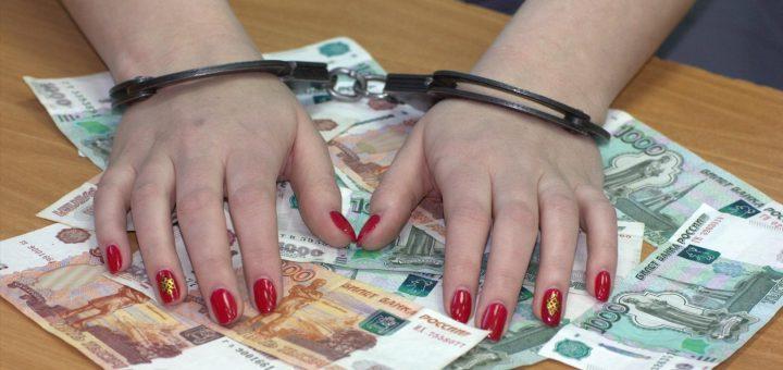 пенсионерку посадили в тюрьму