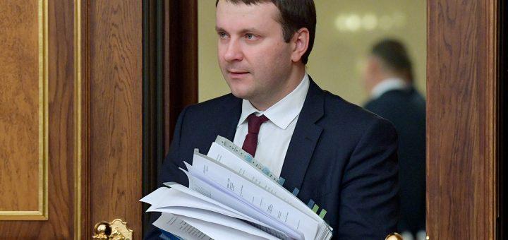 министр орешкин