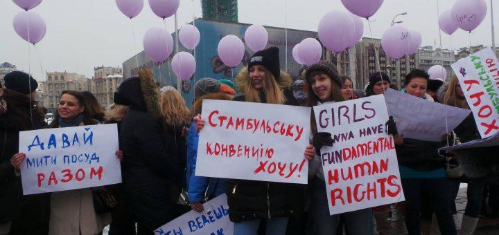 Украинские националисты набросились на участниц Марша женщин